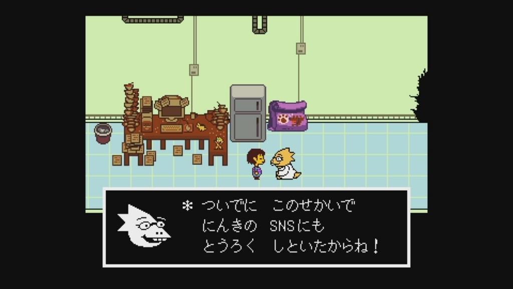 f:id:yonakanonezumi:20171001175806j:plain