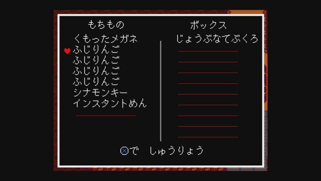 f:id:yonakanonezumi:20171001183729j:plain
