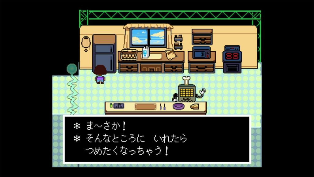 f:id:yonakanonezumi:20171008175548j:plain