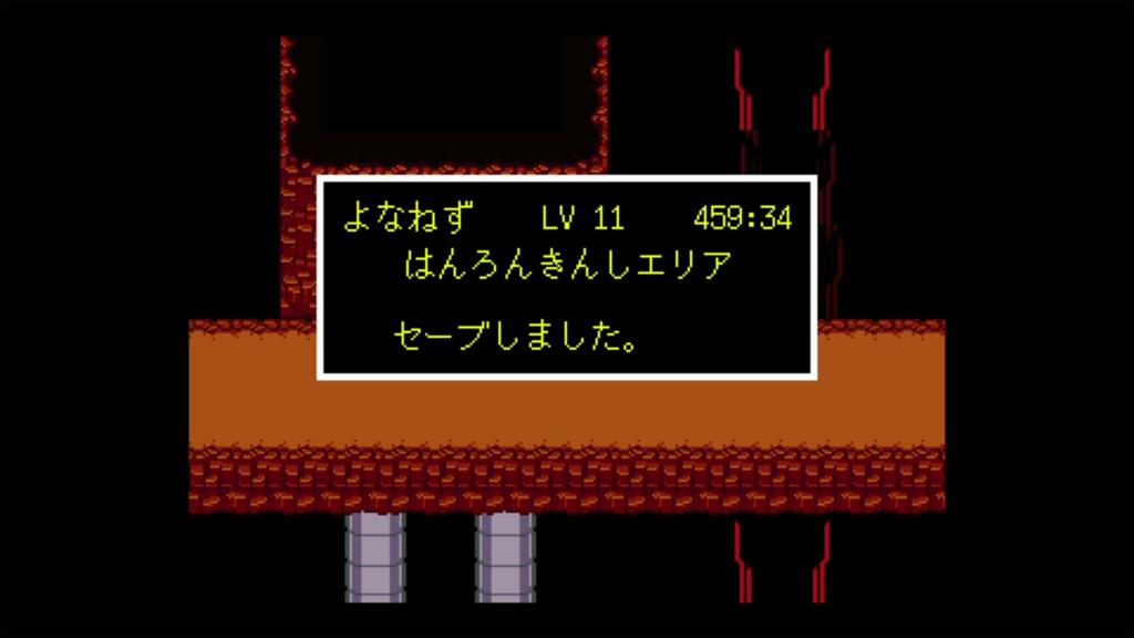 f:id:yonakanonezumi:20171016003619j:plain