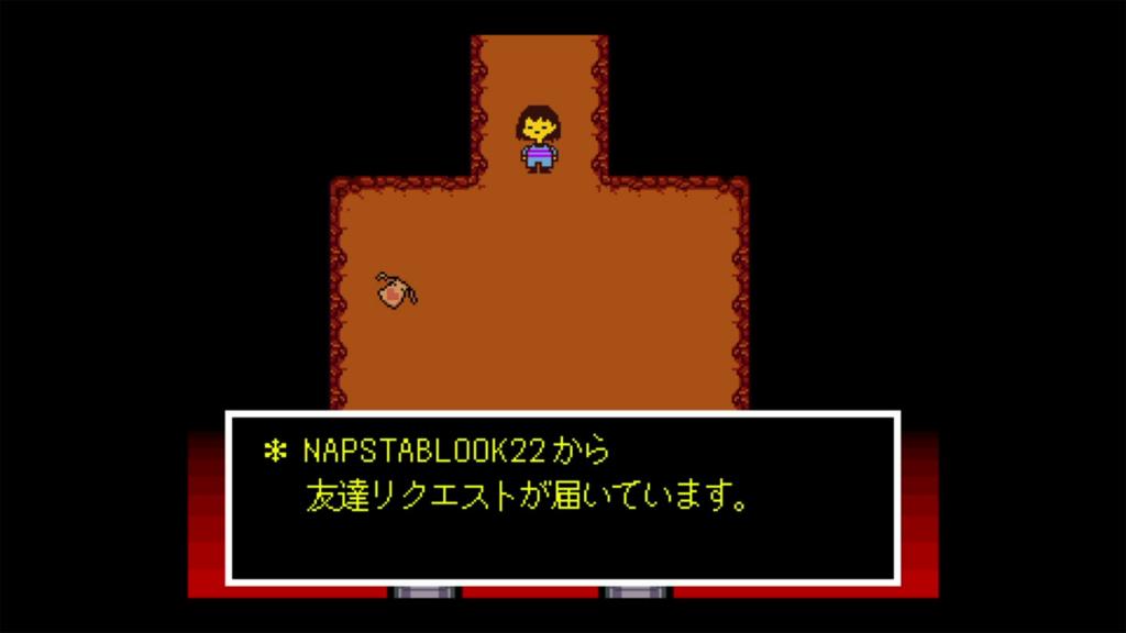 f:id:yonakanonezumi:20171016003840j:plain