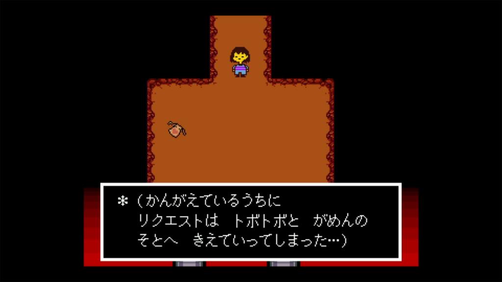 f:id:yonakanonezumi:20171016003952j:plain