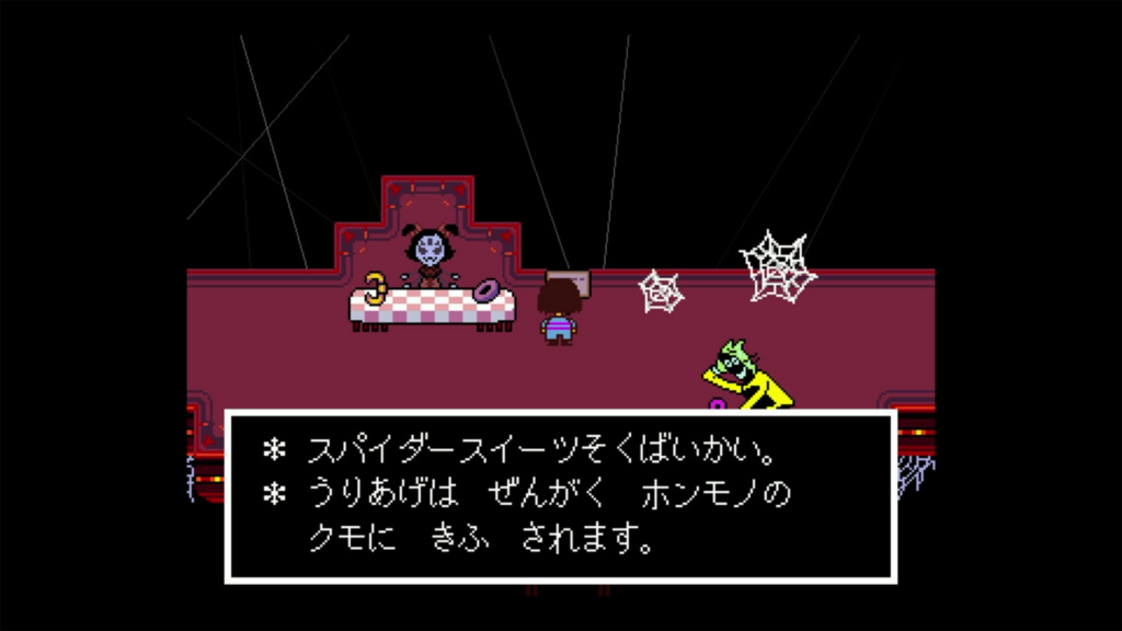 f:id:yonakanonezumi:20171016004118j:plain