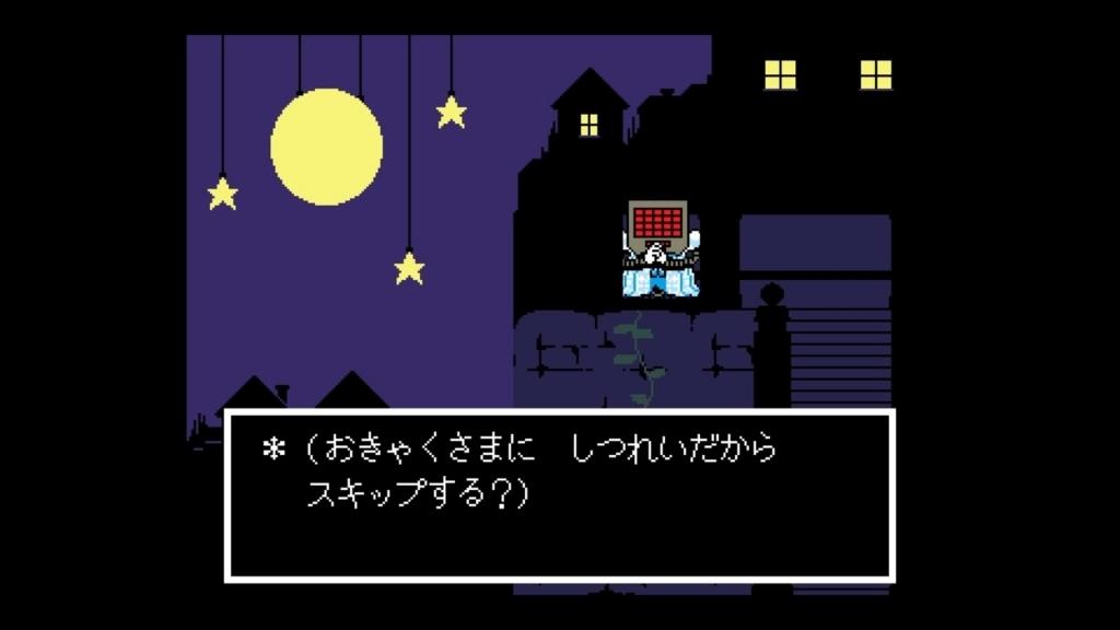 f:id:yonakanonezumi:20171018232856j:plain