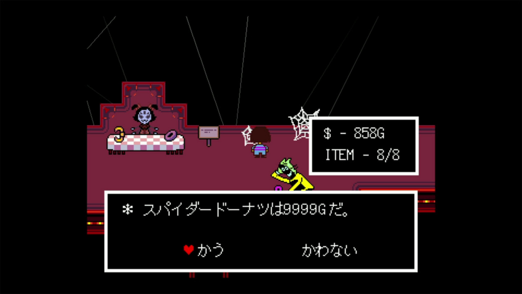 f:id:yonakanonezumi:20171021162138j:plain