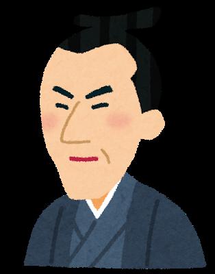 f:id:yonambu:20200407140929p:plain