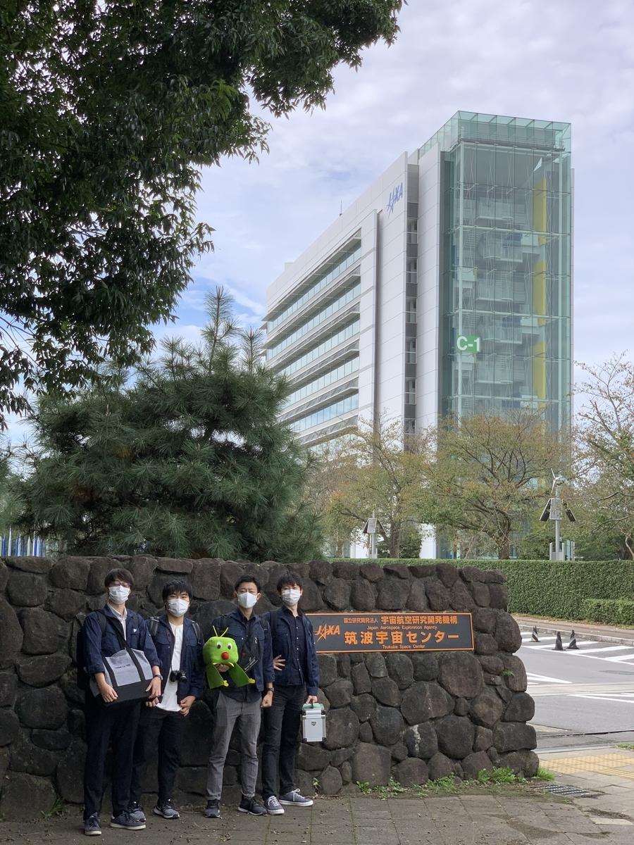 f:id:yonambu:20210223163911j:plain