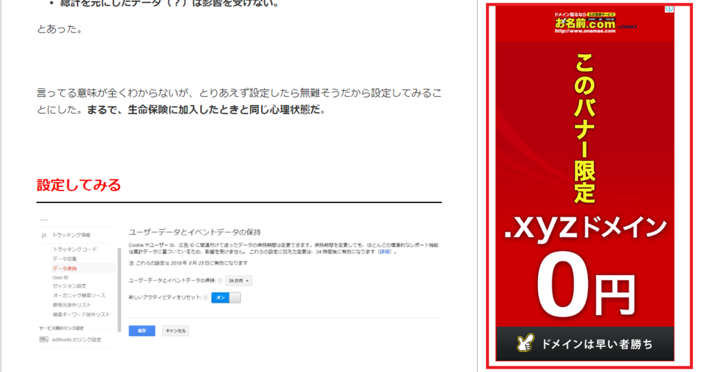 f:id:yonaosix:20180510131817p:plain