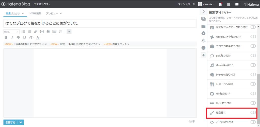 f:id:yonaosix:20180511121249p:plain