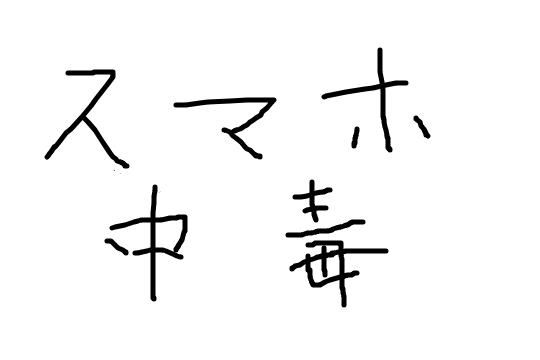 f:id:yonaosix:20180515144241p:plain