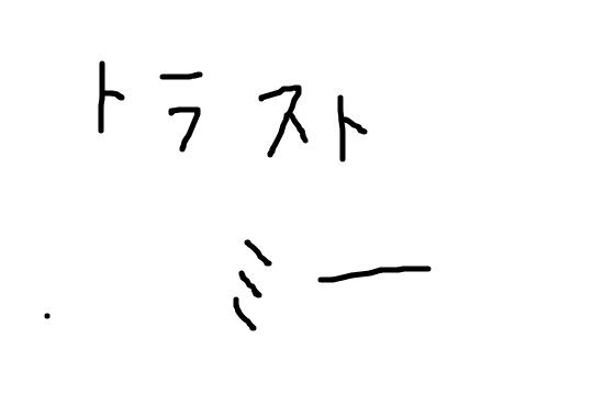 f:id:yonaosix:20180516161104p:plain