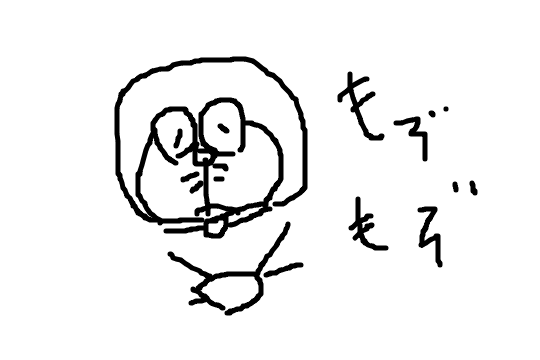 f:id:yonaosix:20180516161512p:plain