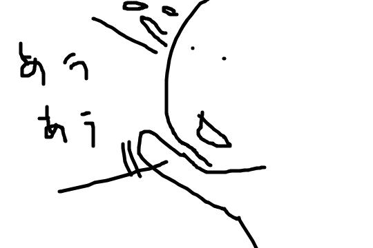 f:id:yonaosix:20180517163131p:plain
