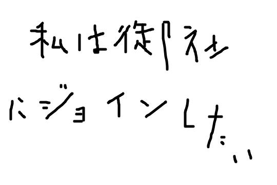 f:id:yonaosix:20180517163409p:plain