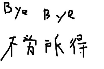 f:id:yonaosix:20180521185613p:plain