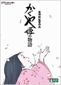 f:id:yonaosix:20180522201445j:plain