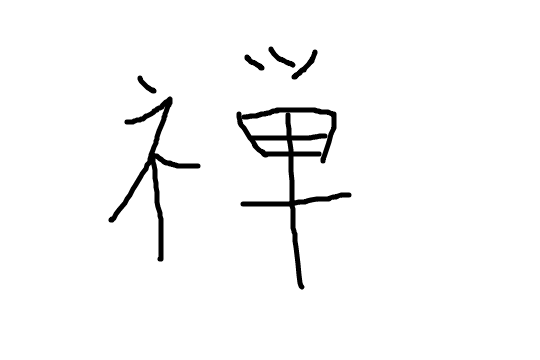 f:id:yonaosix:20180629203838p:plain