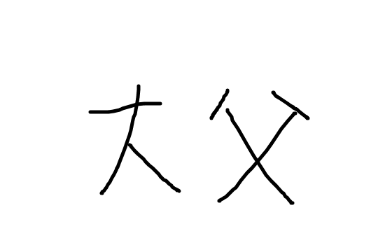 f:id:yonaosix:20180703025233p:plain