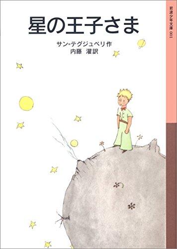 f:id:yonaosix:20181130190106j:plain