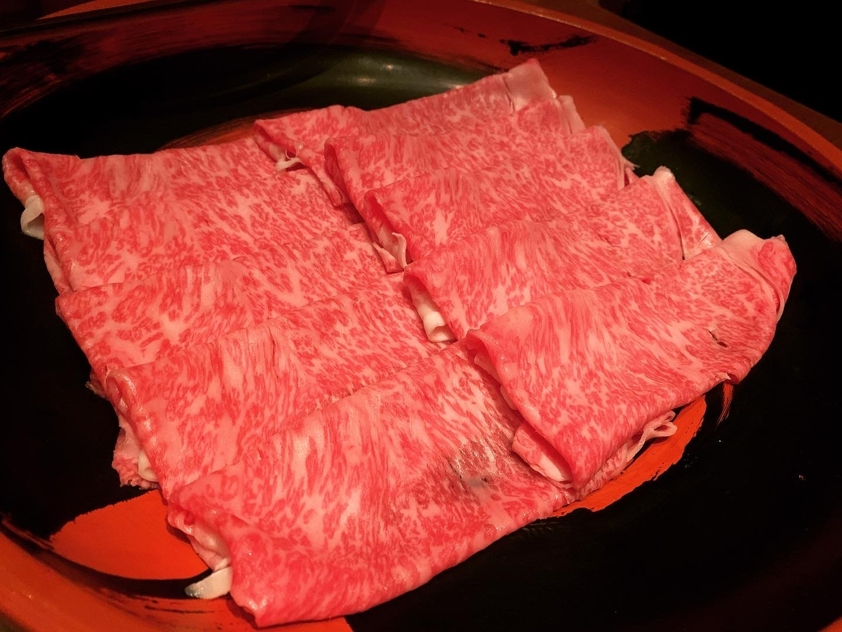 お肉、しゃぶしゃぶ、黒毛和牛