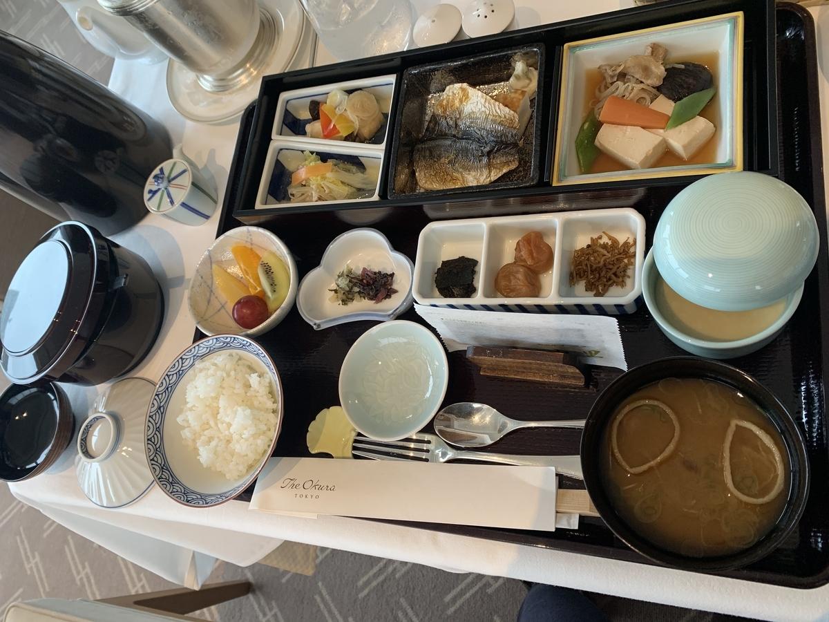 オークラ東京、朝食、ルームサービス、和朝食