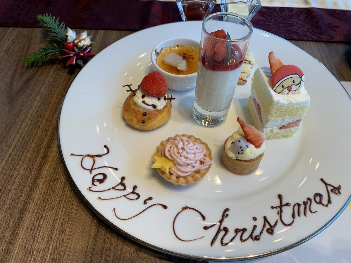 アフタヌーンティー、クリスマスデザート、ホテルデザート、クリスマスケーキ