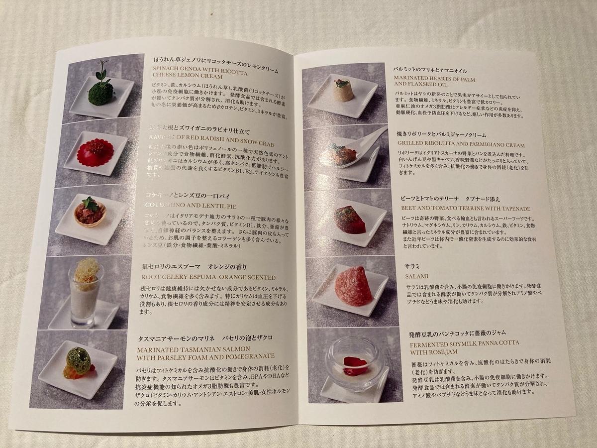 ハイティー、インターコンチネンタル東京ベイ、免疫力アップ、ホテルランチ、ジリオン