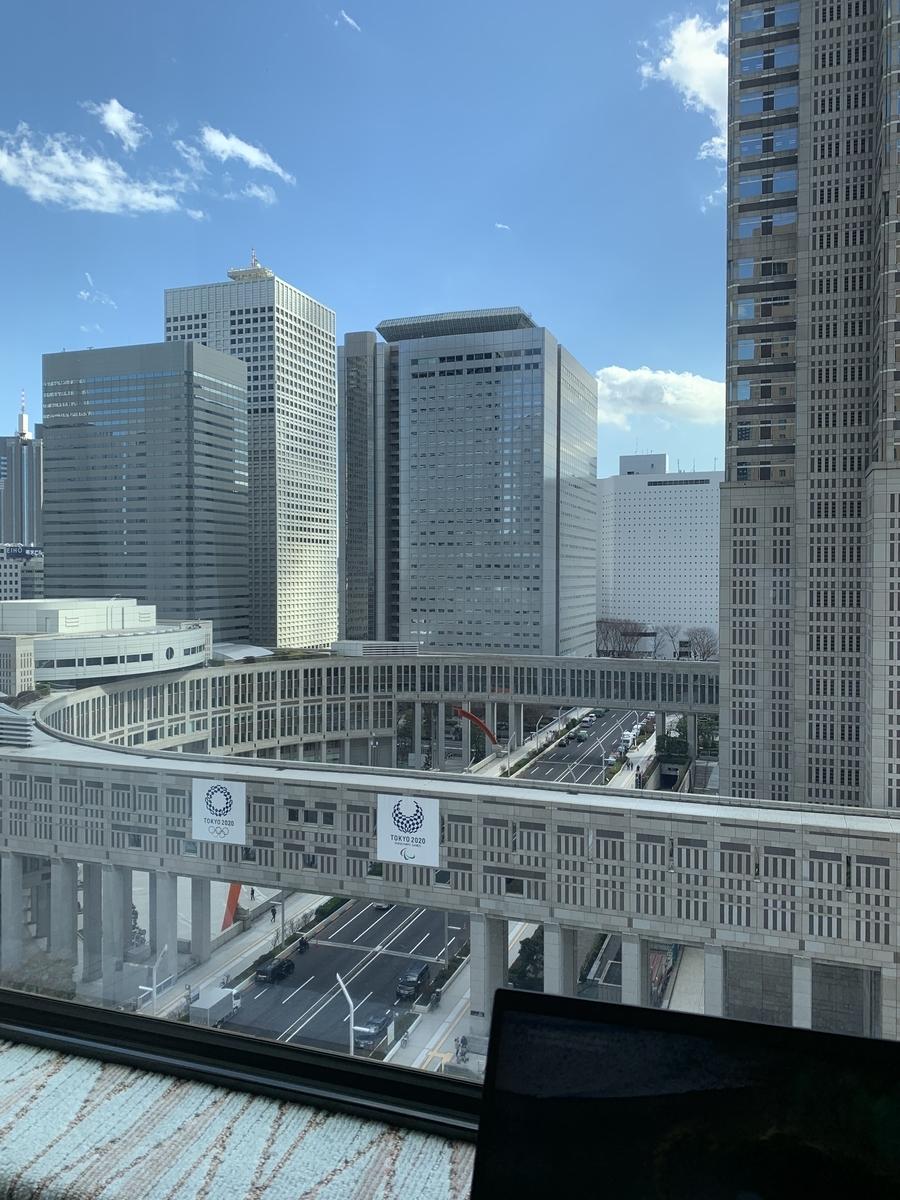 ハイアットリージェンシー東京、西東京、部屋からの景色