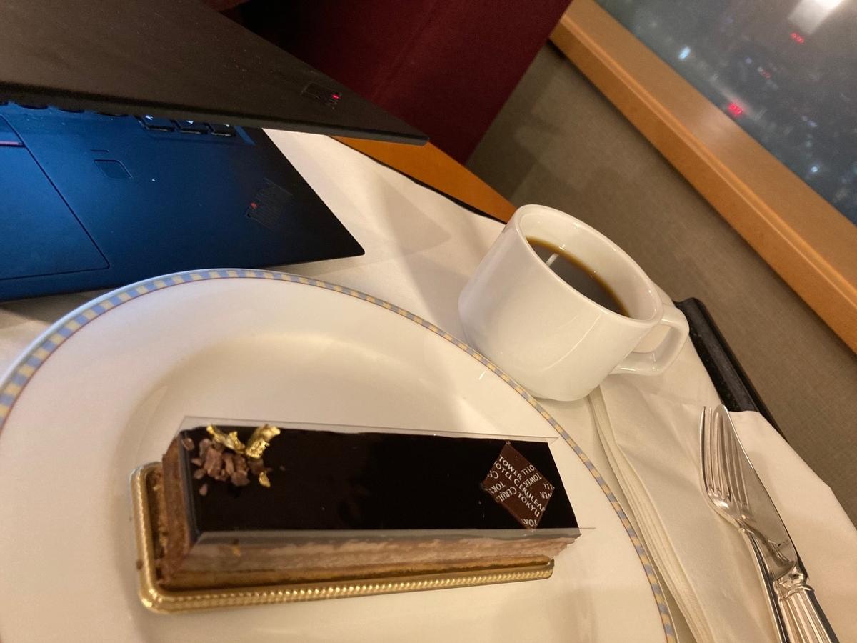 セルリアンタワー東急ホテル、チョコレートケーキ、ルームサービス