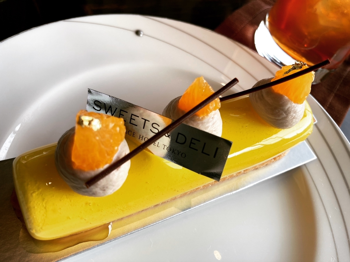 パレスホテル東京、ラウンジバープリヴェ、柑橘ケーキ、ホテルラウンジ
