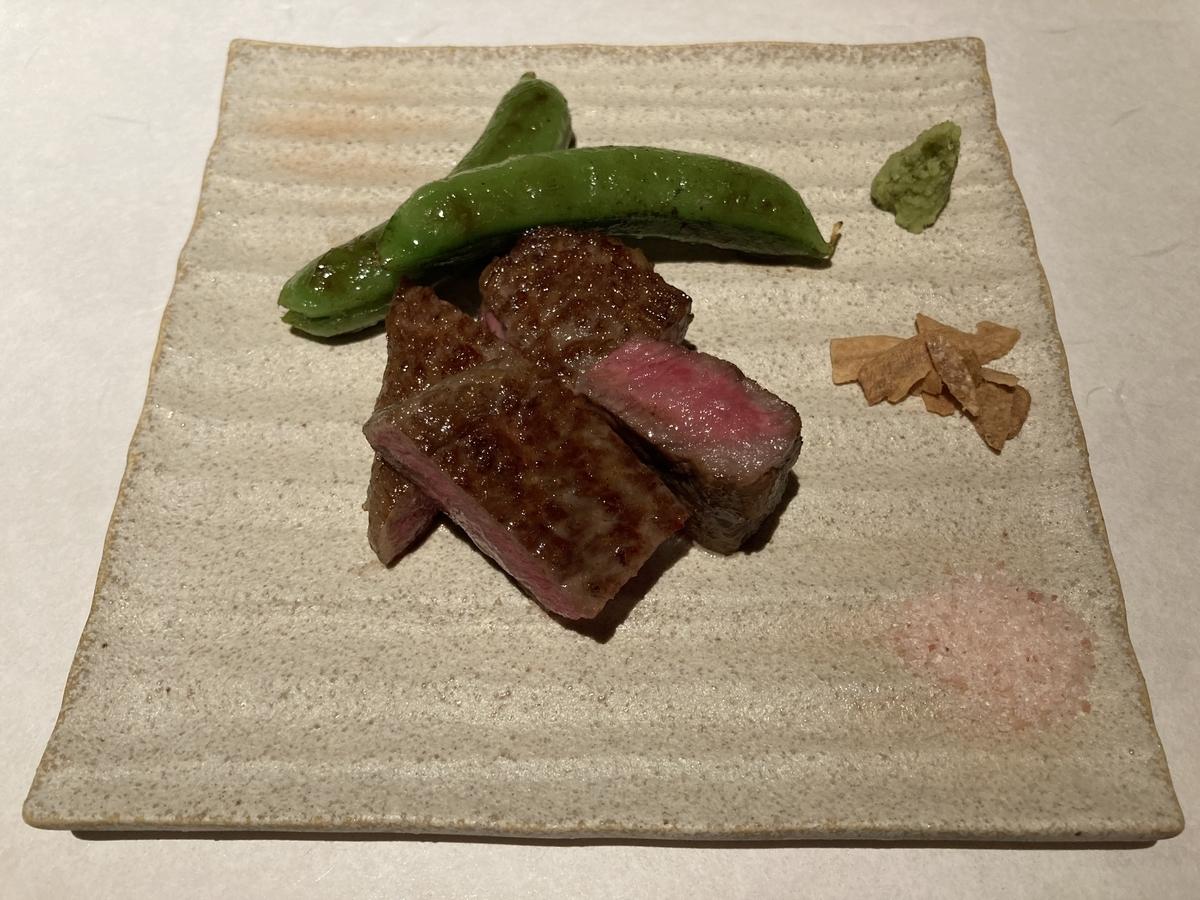和牛のステーキ、鉄板焼き、夏下冬上、由縁