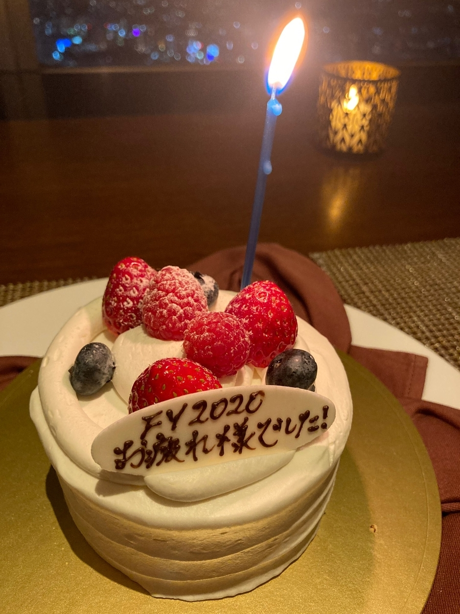 シリウス、ランドマークタワー、ロイヤルパークホテル、お祝いケーキ