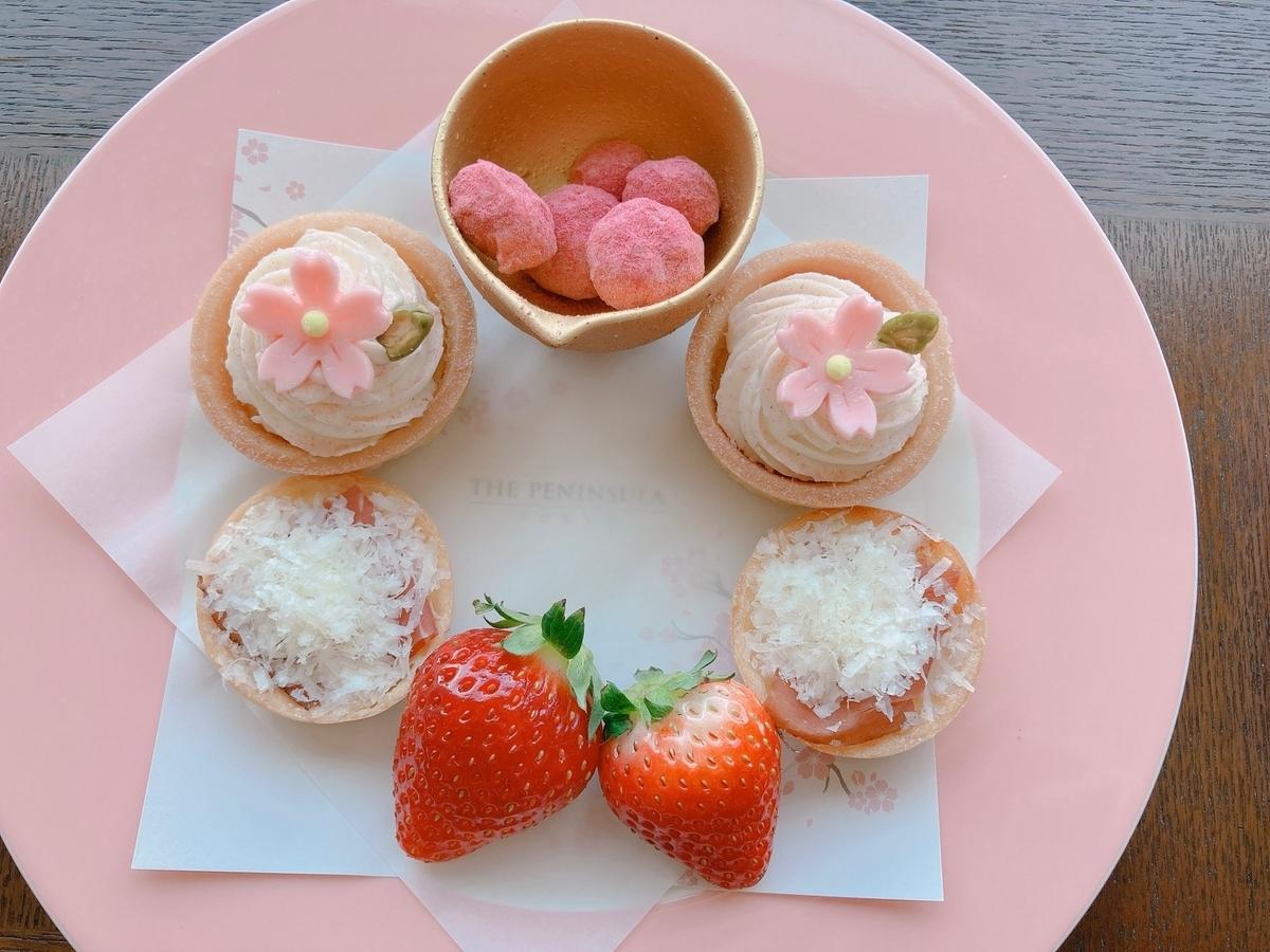 苺スイーツ、桜スイーツ、ウェルカムスイーツ