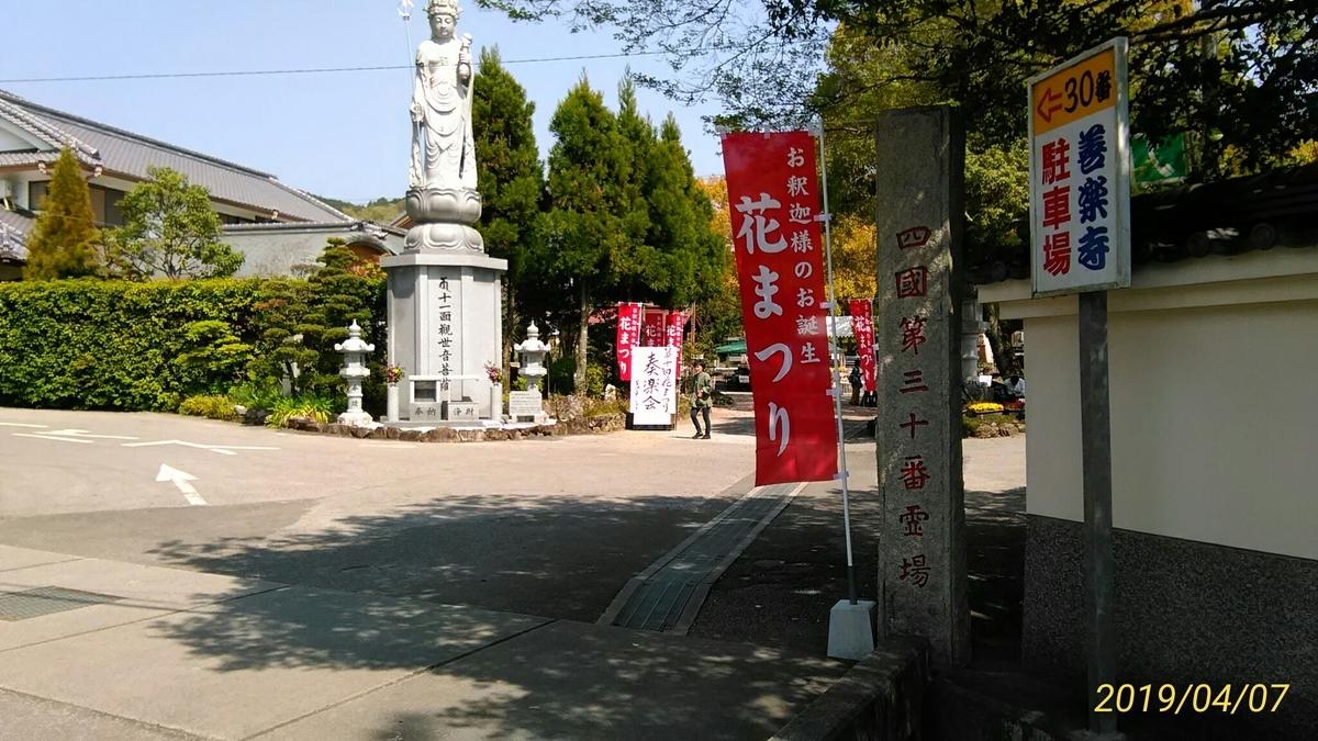 f:id:yonchan324:20190416171827j:plain