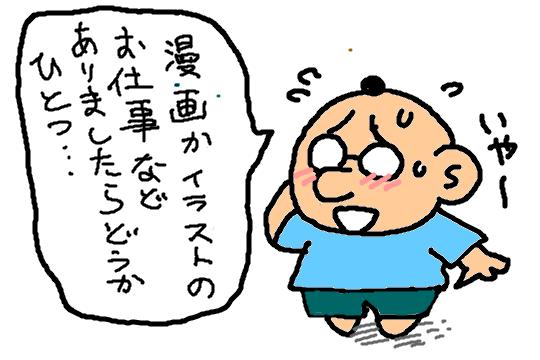 f:id:yondokoro:20160907144126p:plain