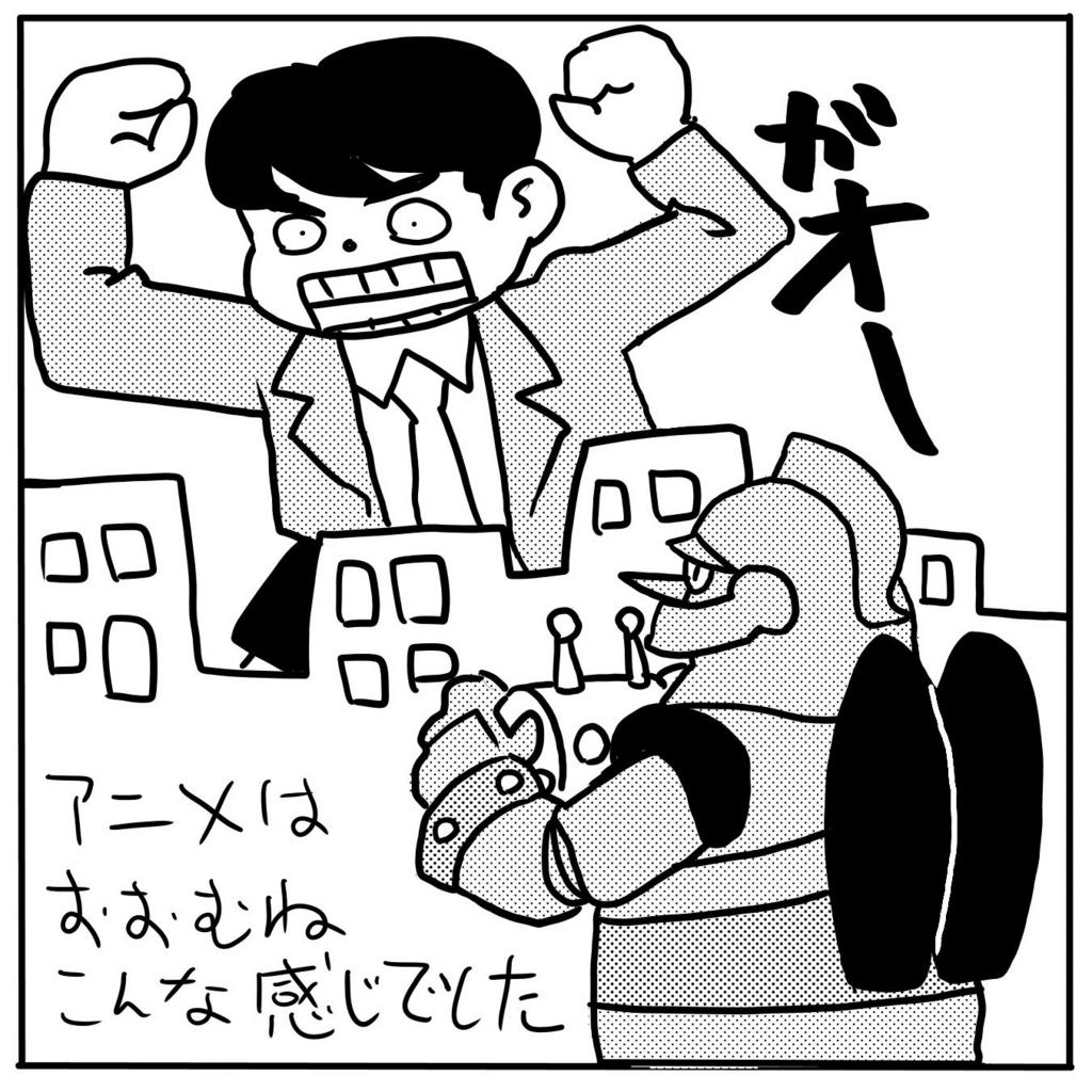 f:id:yondokoro:20170127135322j:plain
