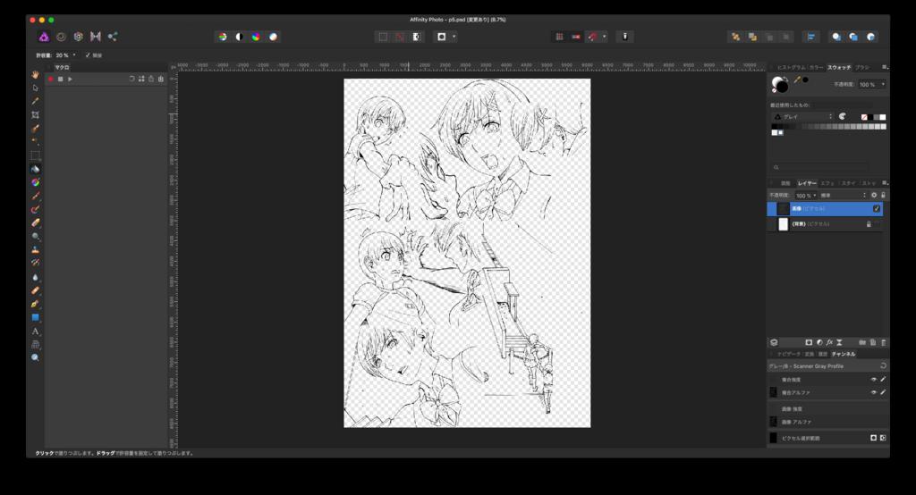 f:id:yondokoro:20180729071748p:plain