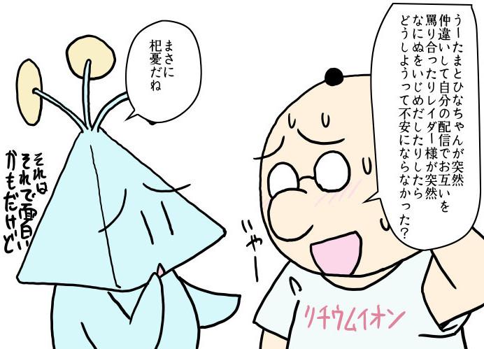 f:id:yondokoro:20180821114017j:plain