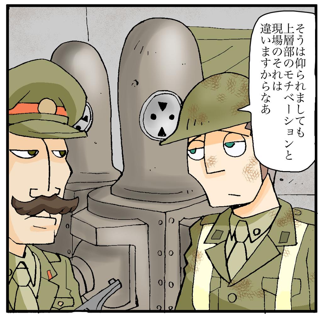 f:id:yondokoro:20180901135348j:plain