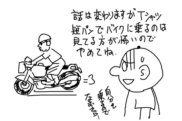 f:id:yondokoro:20200802141250p:plain