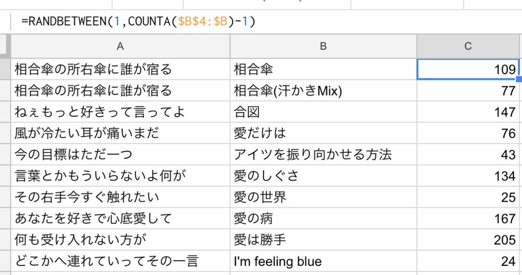 f:id:yone-yama:20181205135559p:plain