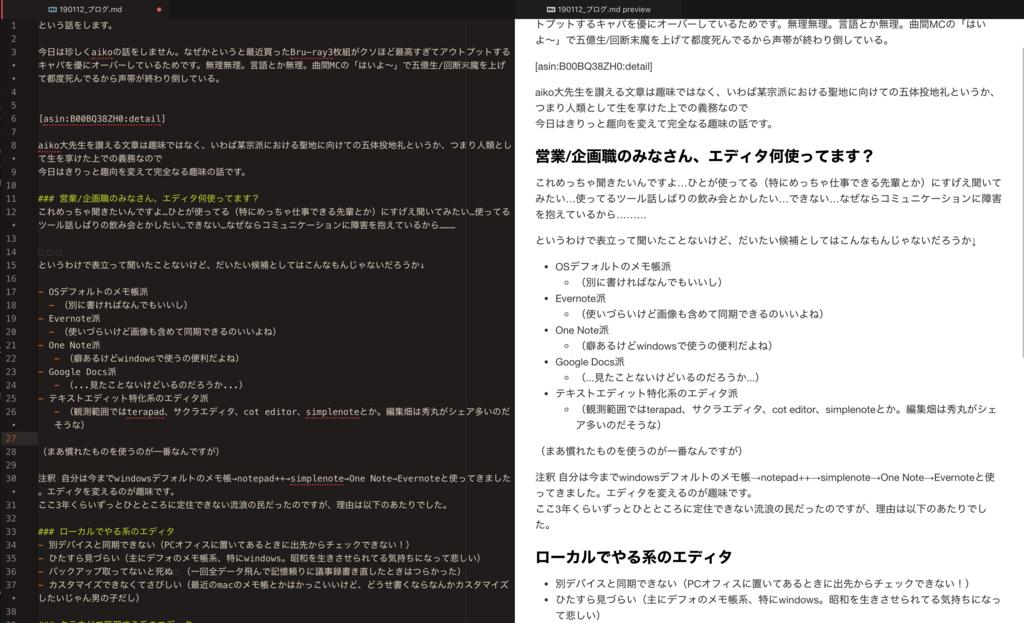 f:id:yone-yama:20190112015121p:plain