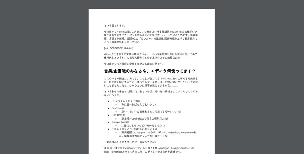 f:id:yone-yama:20190112015427p:plain