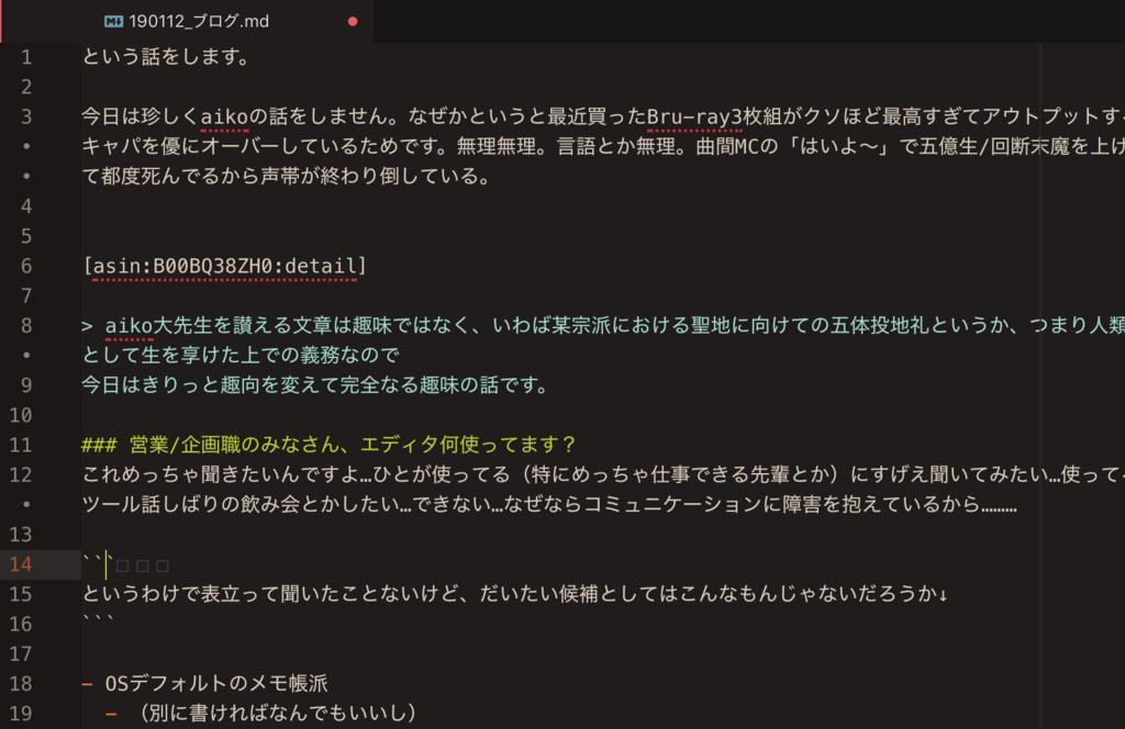 f:id:yone-yama:20190112015808p:plain