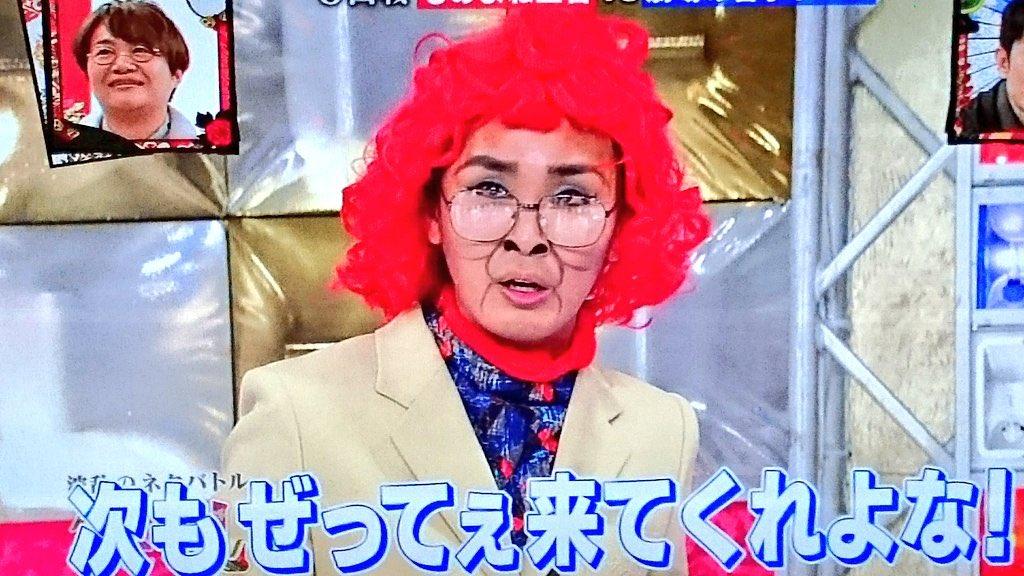 「アイデンティティ田島 野沢雅子」の画像検索結果