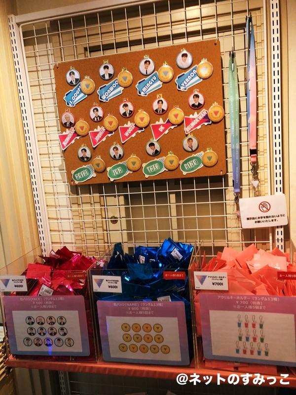 セブチ カフェ表参道_物販コーナー