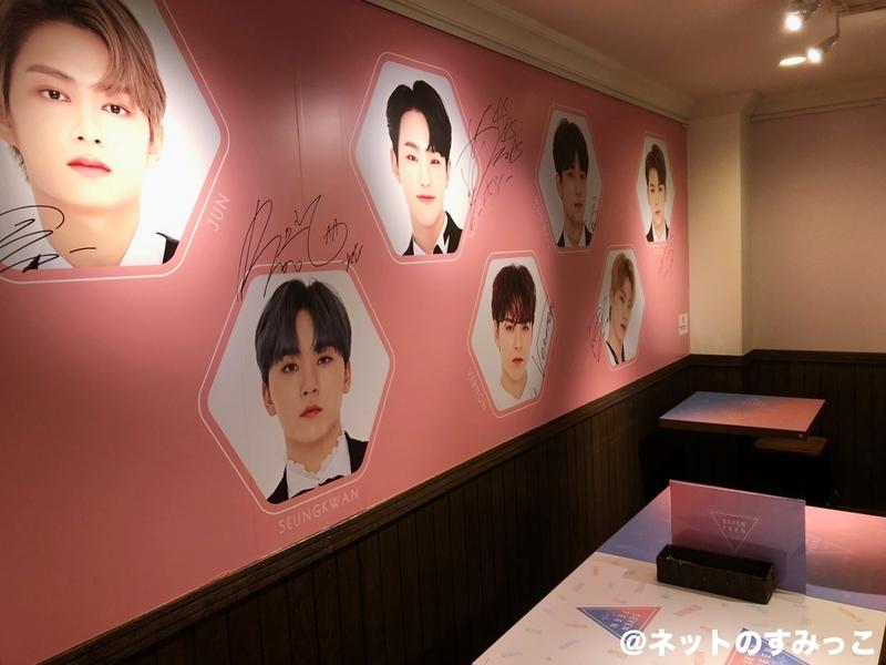セブチ カフェ表参道_壁にメンバーのサイン