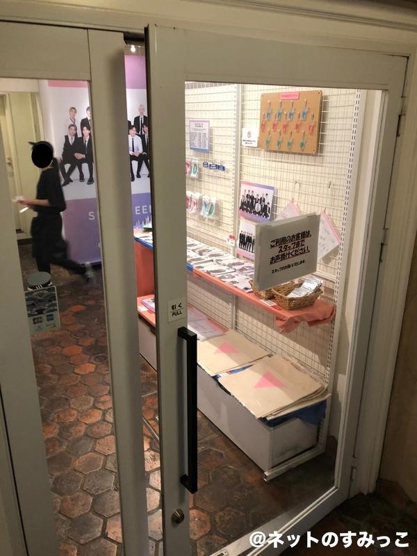セブチ カフェ表参道_出入り口のドア