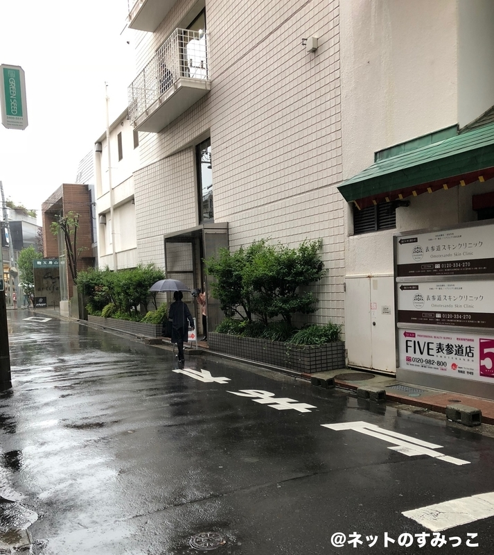 セブチ カフェ表参道 _行き方の道路