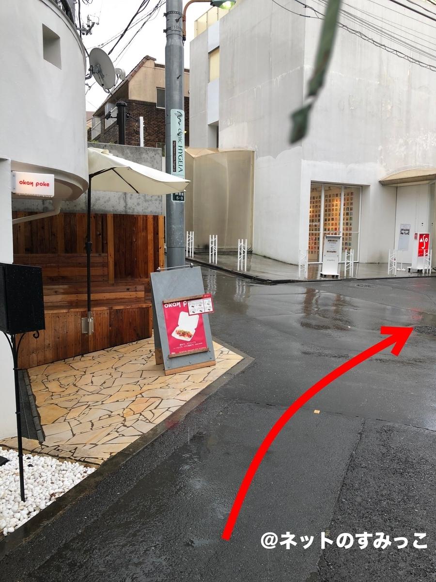 セブチ カフェ表参道_道のりの道路